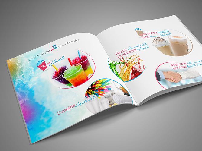 icy & juicy Brochure